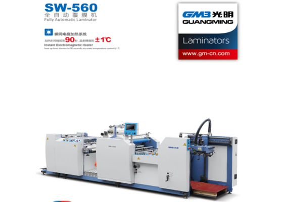 China Industrial Paper Lamination Machine Servo Control 560*820mm  smooth operation supplier