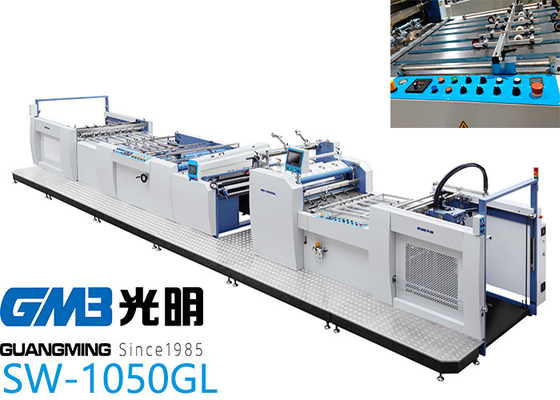 China Easy Operation Paper Lamination Machine 60 - 130℃ Working SW - 1050GL supplier