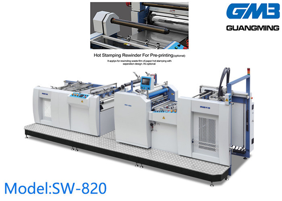 China High Performance Film Lamination Machine With Pneumatic Separation System supplier