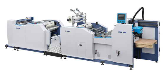 Automatic Embossing Photo Lamination Machine With Two Sides Slotting Device