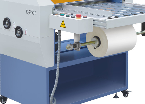 A3 / A4 Paper High Speed Laminator Machine , Double Sided Laminating Machine