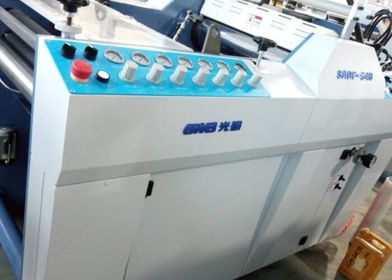 China Hot Press BOPP Film Lamination Machine With Automatic Paper Feeding System factory