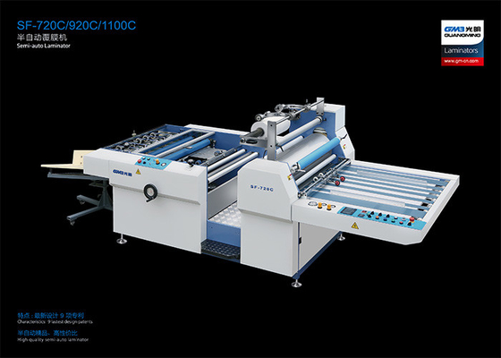 China 220 / 380V Commercial Laminator Machine With Paper Overlap Regulator factory