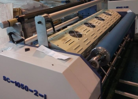 China Highly Integrated Commercial Laminator Machine Fully Automatic Control factory