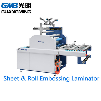 CE ISO Full Automatic Thermal Film Laminating Machine For Photo With Embossing
